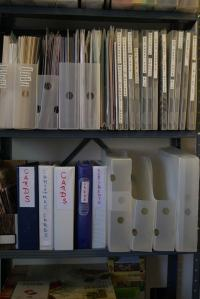 Paper-and-Cardstock-2nd-and-3rd-shelves
